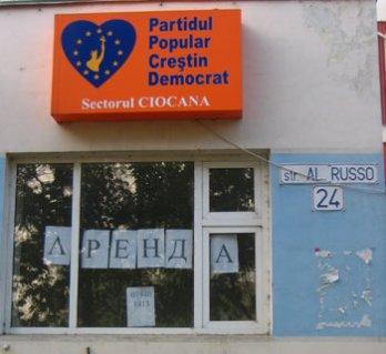 sediul PPCD  Ciocana